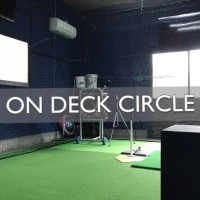 On Deck Circle (Private GYM)